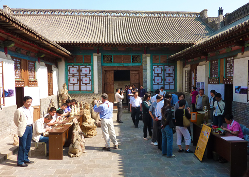 Pingyao Courtyard