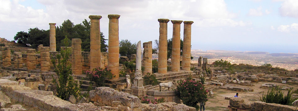Cyrene, Libya