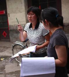 Liu Xiaoli