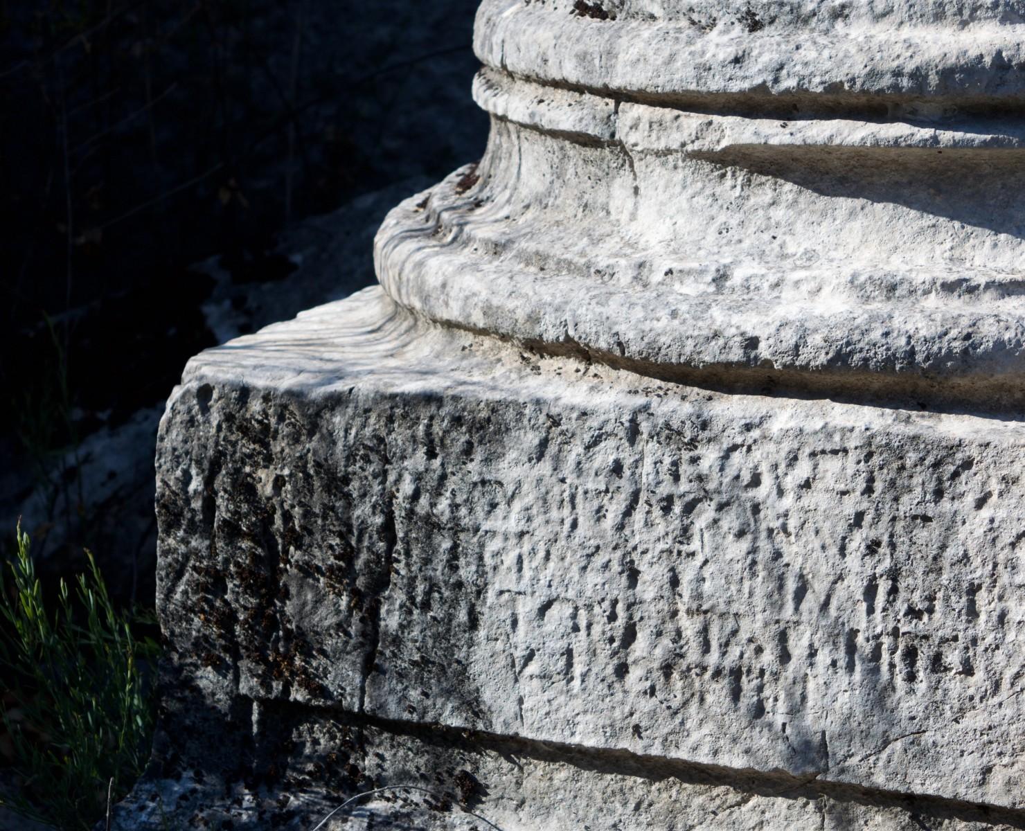 pillars erased