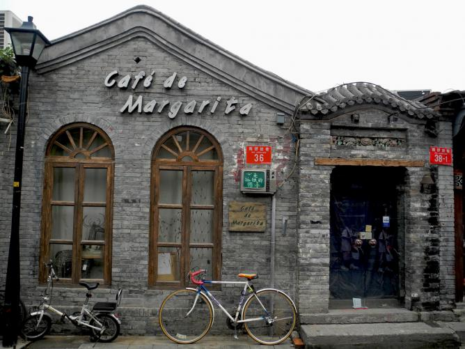 56-218819-hutong-renovated