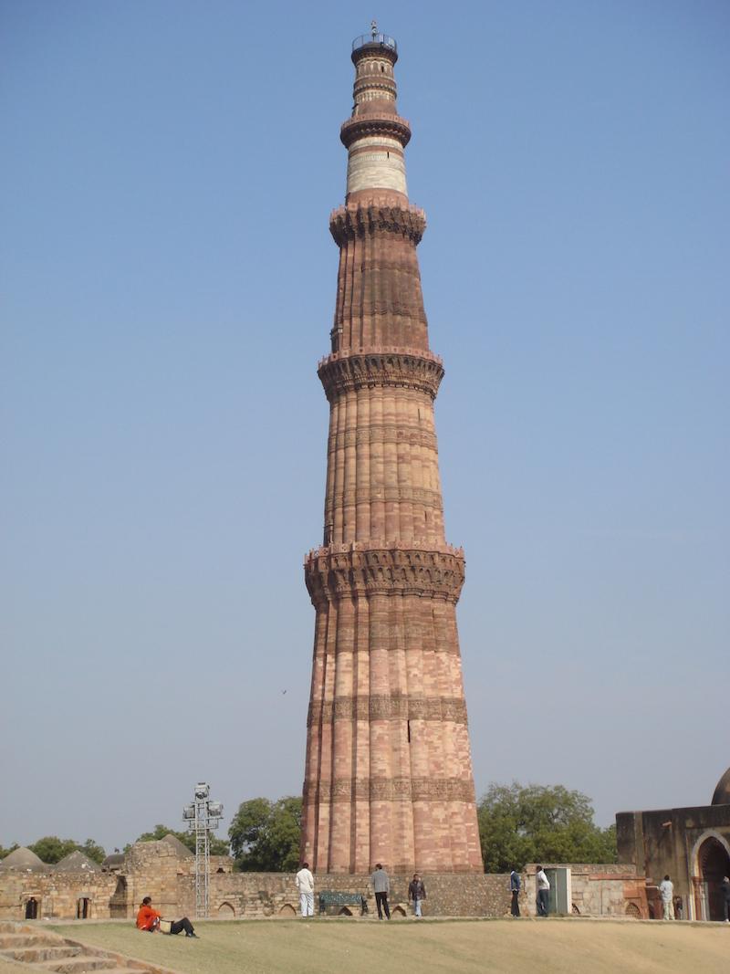 Qutb_Minar_tower