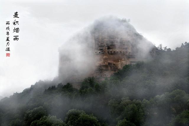 Maijishan in a sea of fog. ©Maijishan Grotto Art Institute and Global Heritage Fund